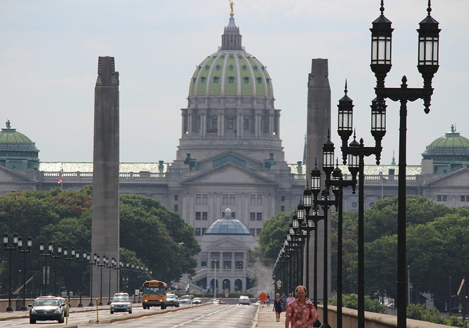 PA State Capitol Building